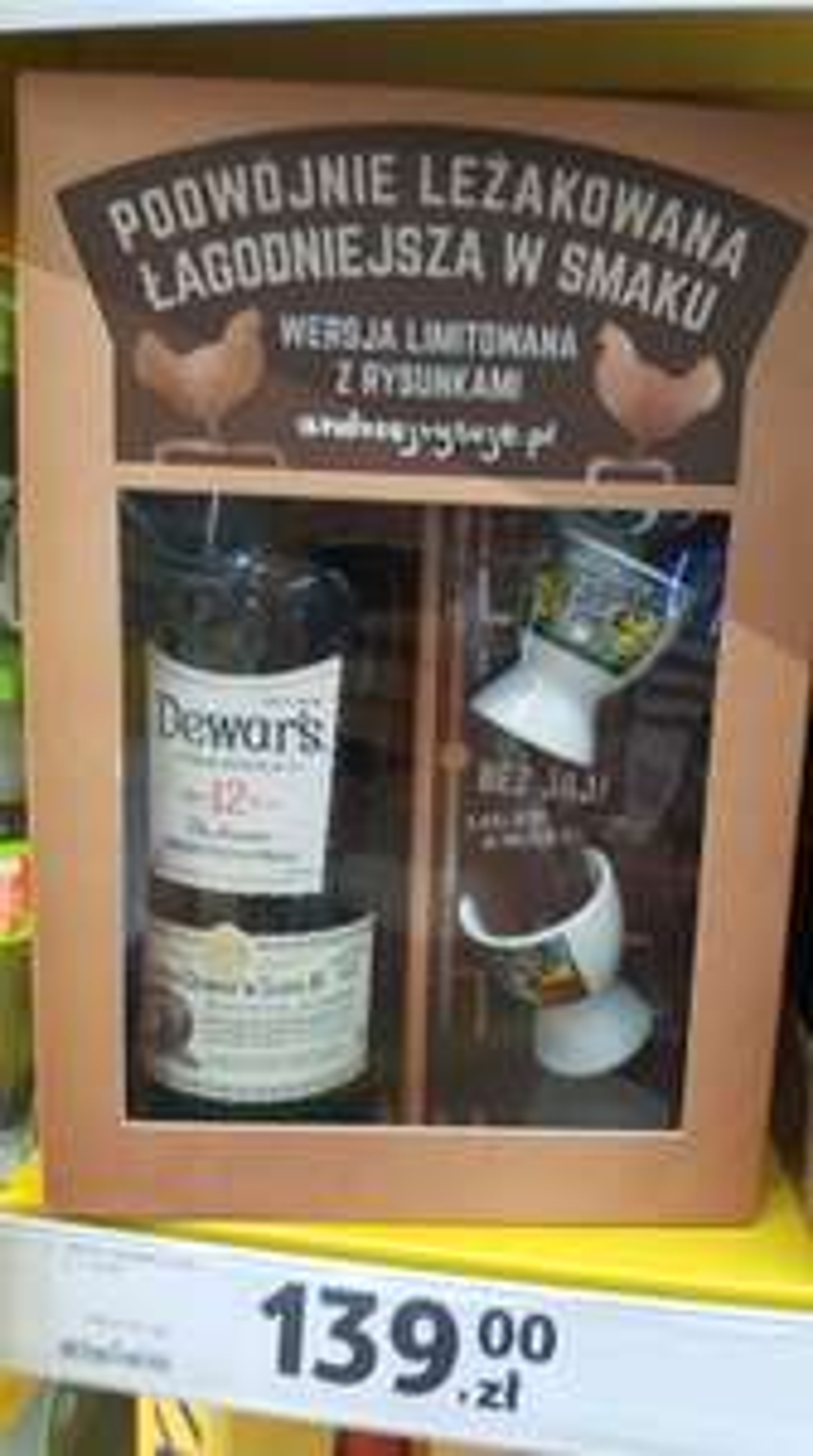 Whisky w super cenach Dewar's 12 oraz  Tullamore Dew 14