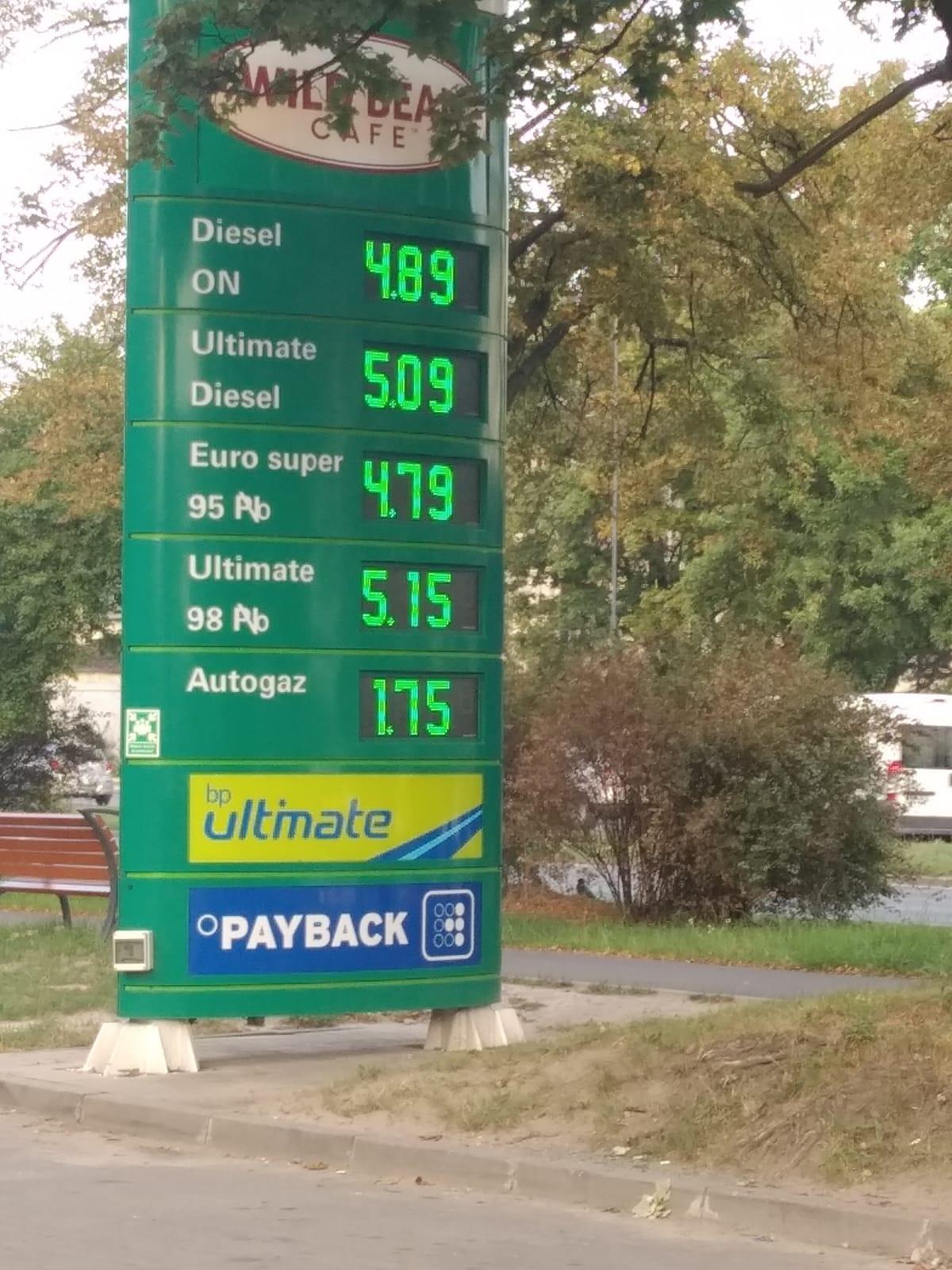 LPG za 1.75zl aleja Grzegorza Palki 3, Łódź