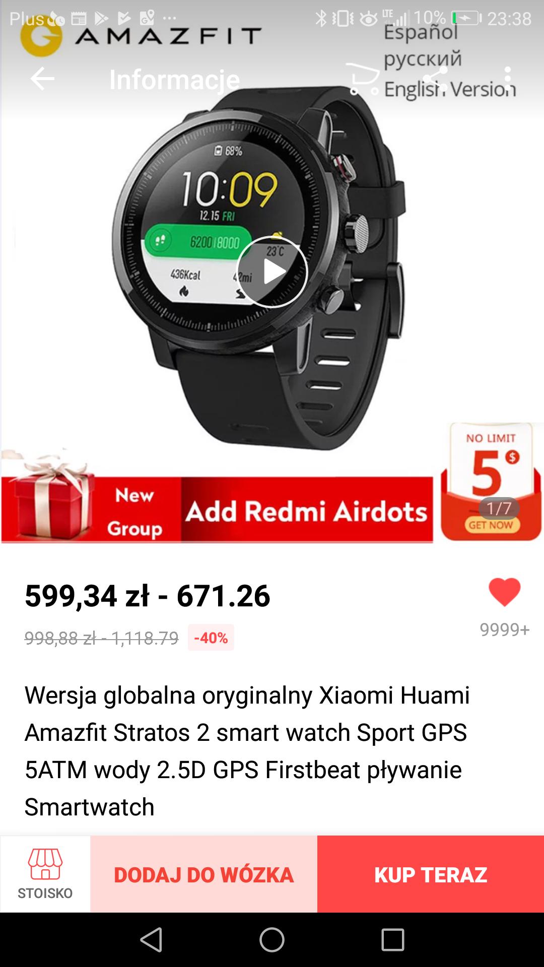 Xiaomi Huami Amazfit Stratos 2 wersja globalna 113,59 USD