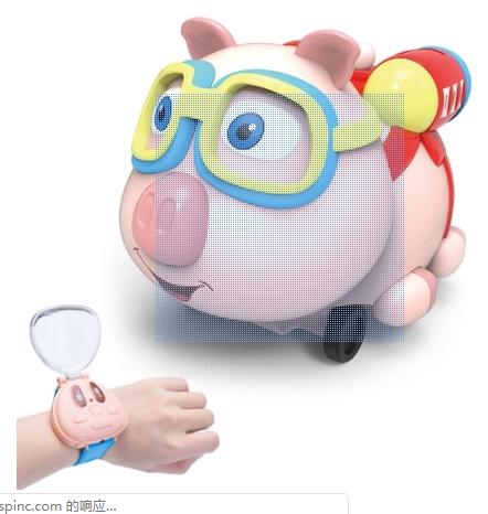 Zabawka R09 RC Pig Toy Robot 2.4G