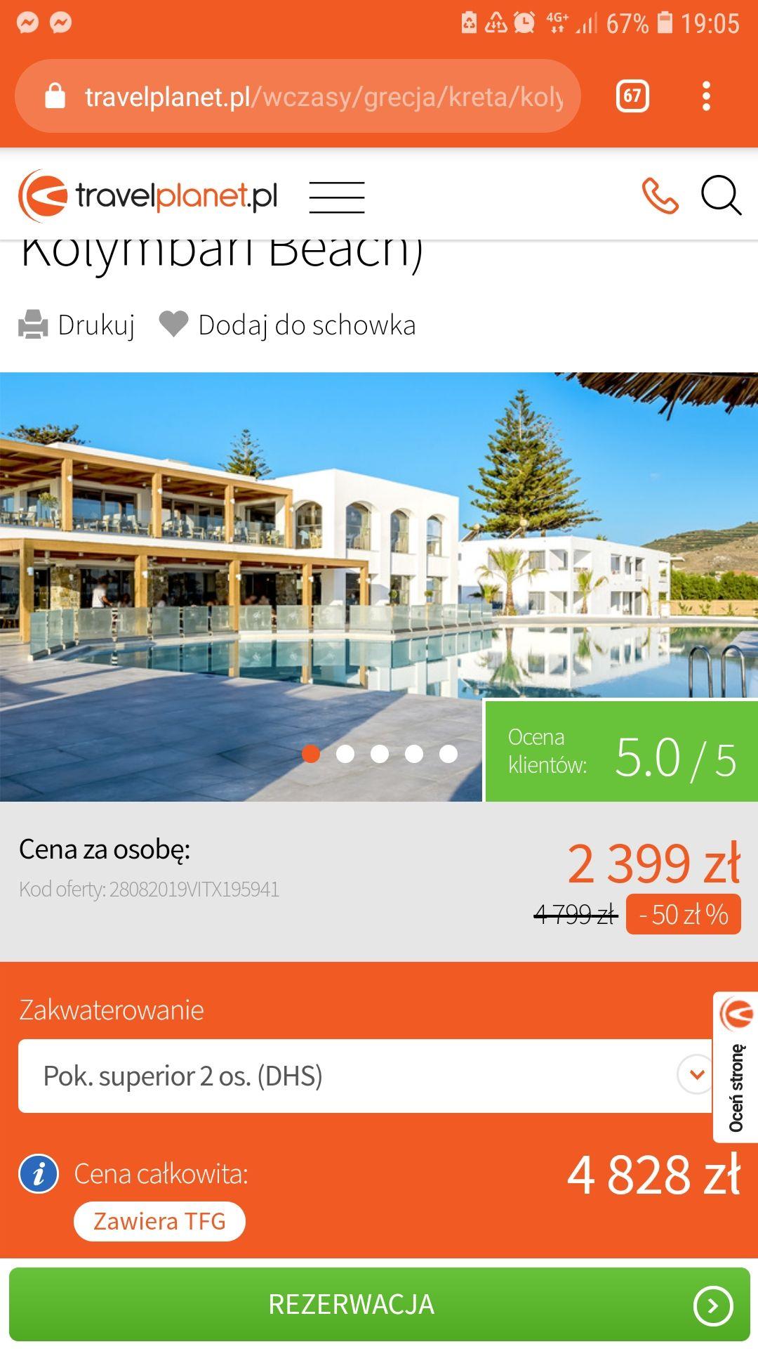 Kreta 7 dni, wylot 28.08 - Gdańsk / 5* LUKSUSOWY HOTEL LAST MINUTE 2399zł! -50%