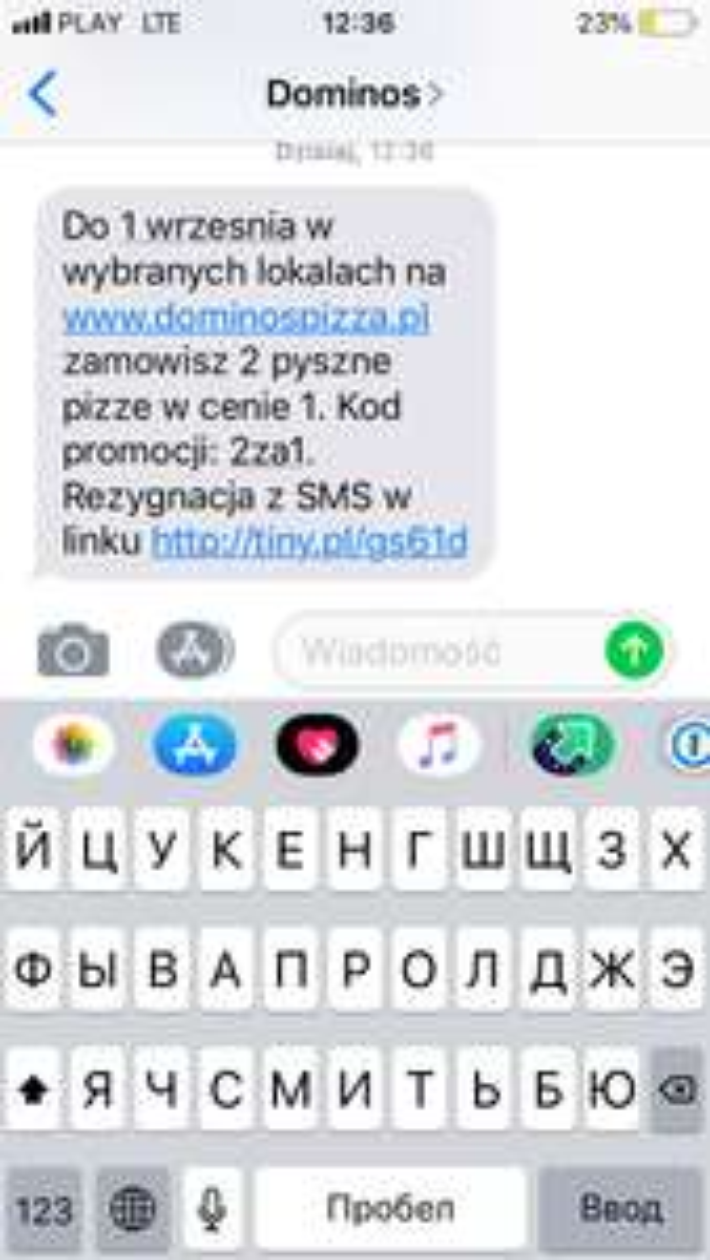 Dominos 2 pizzy w cenie 1