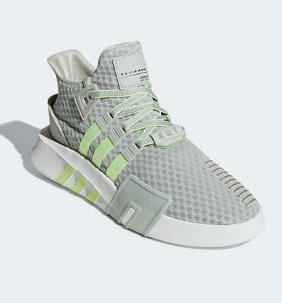 do -60% w outlecie + kod na -25% @ Adidas