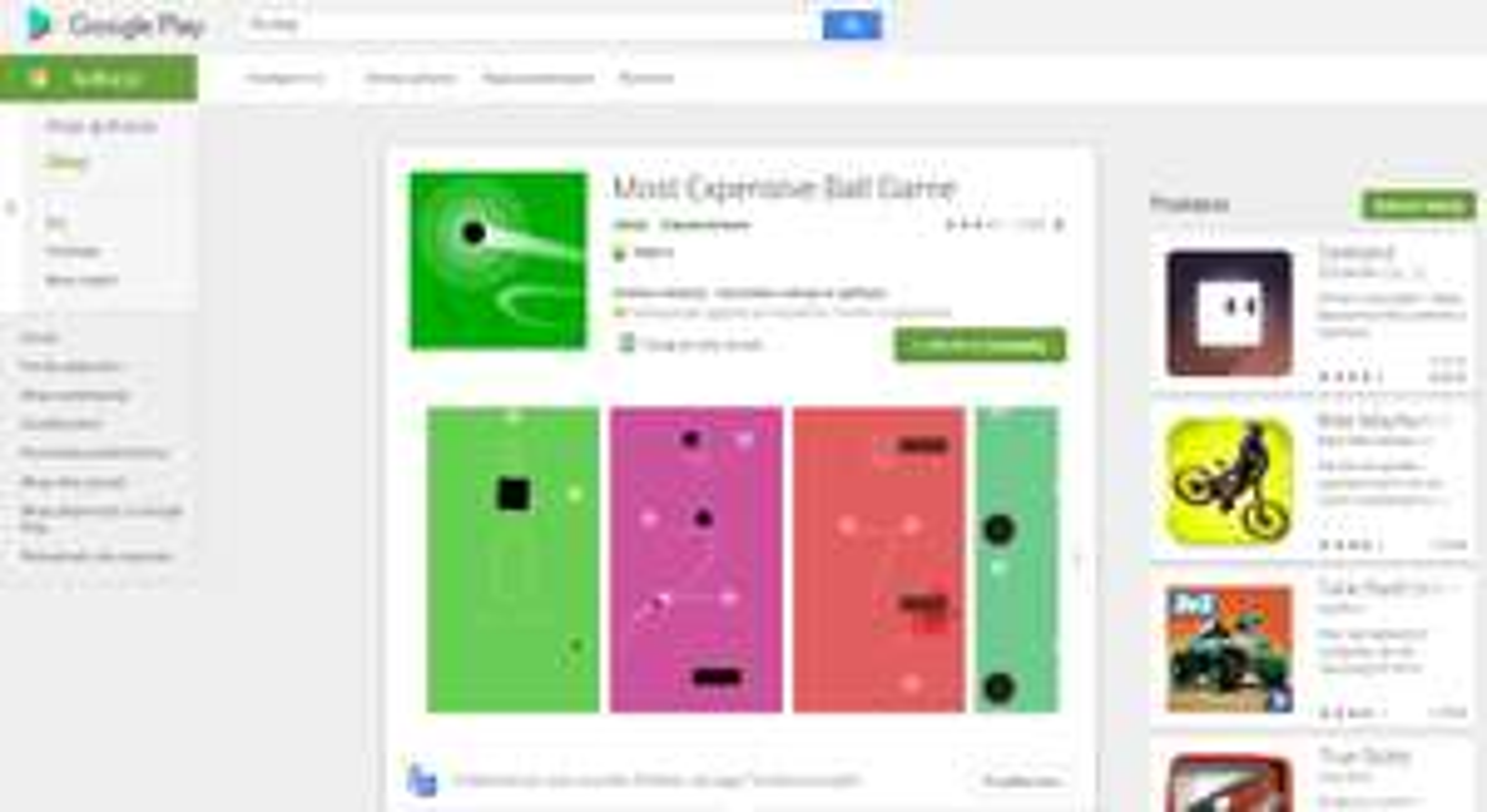 Most Expensive Ball Game,zręcznościówka w Google Play.