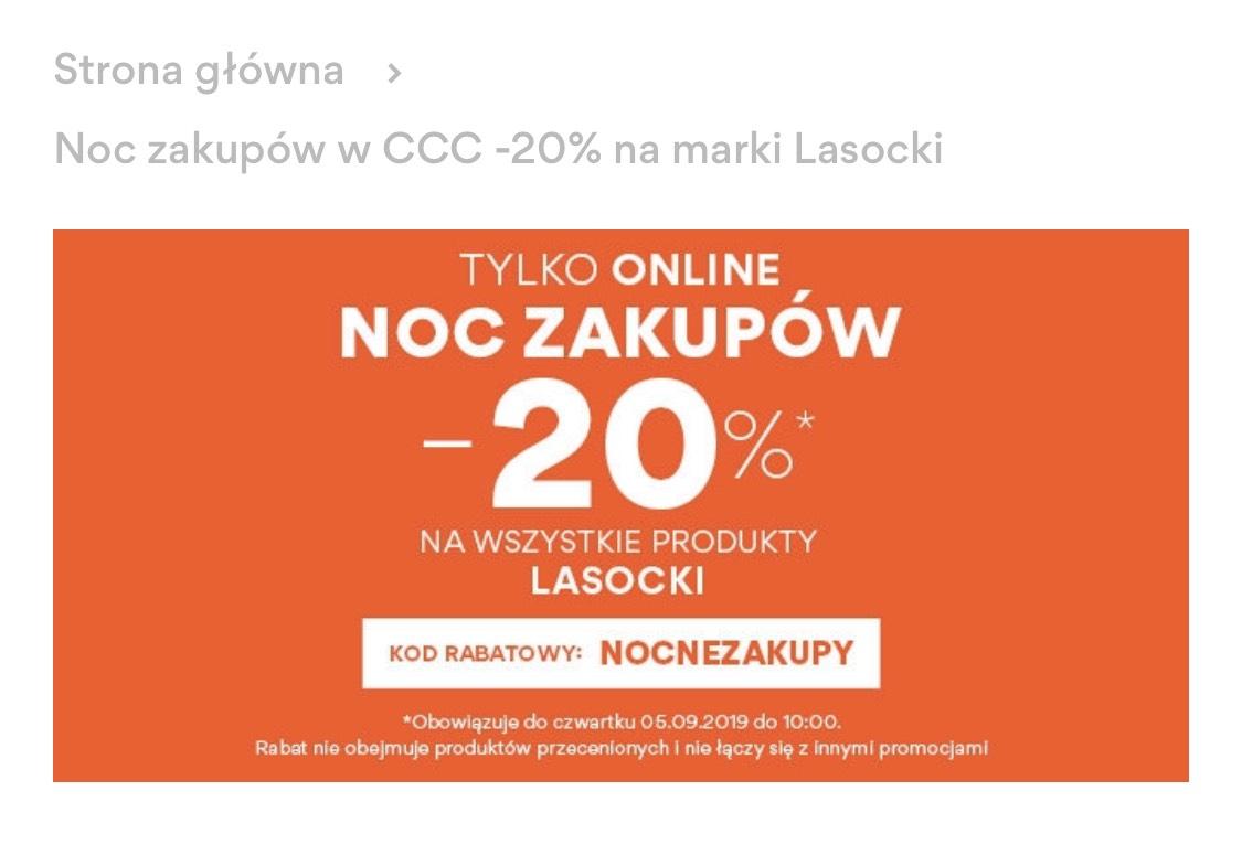 Nocne zakupy w CCC - 20% rabatu na buty Lasocki