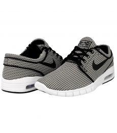 Nike SB Stefan Janoski Max @distance.pl