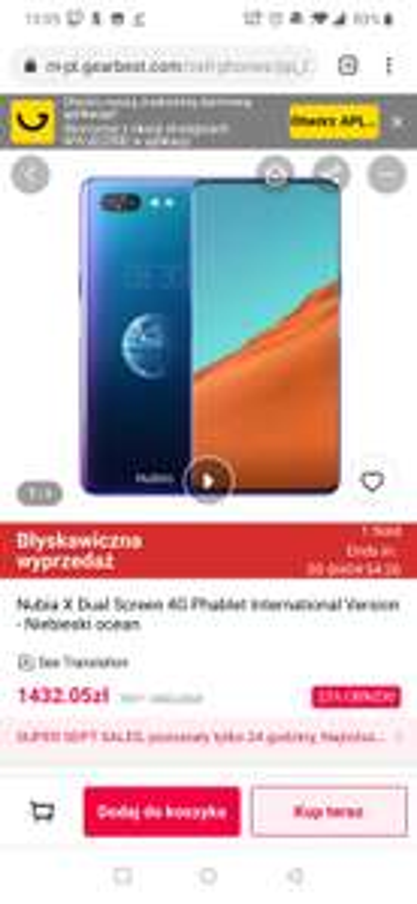 ZTE Nubia X 8/128 Snapdragon 845, Dual Screen, international version