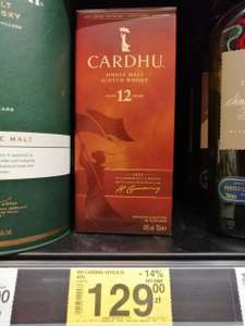 Whisky Cardhu Carrefour