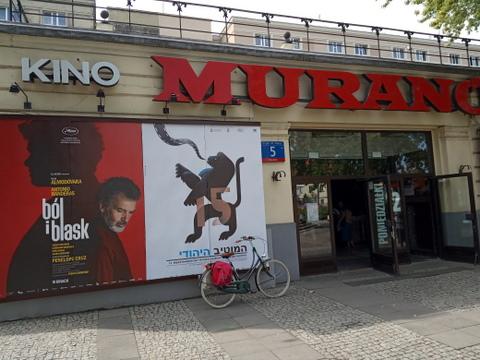 Bezpłatne bilety do kina Muranów na Festiwal Filmów Żydowskie Motywy