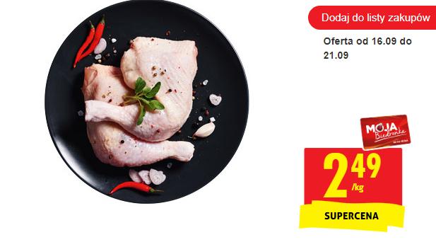 Ćwiartka z kurczaka pakowana próżniowo Kraina Mięs