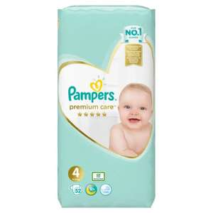 Frisco Pampers premium care 3 4 5