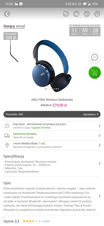 AKG Y500 Wireless Niebieskie
