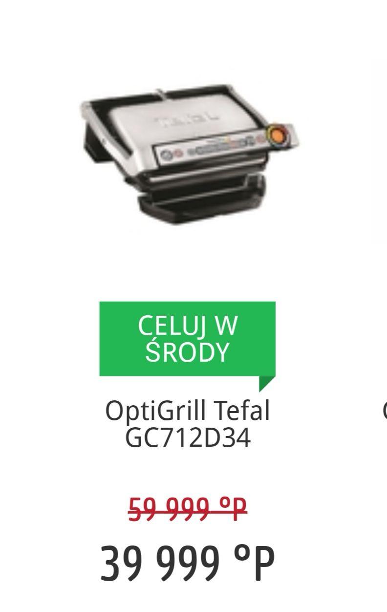 Tefal OptiGrill+ GC712D