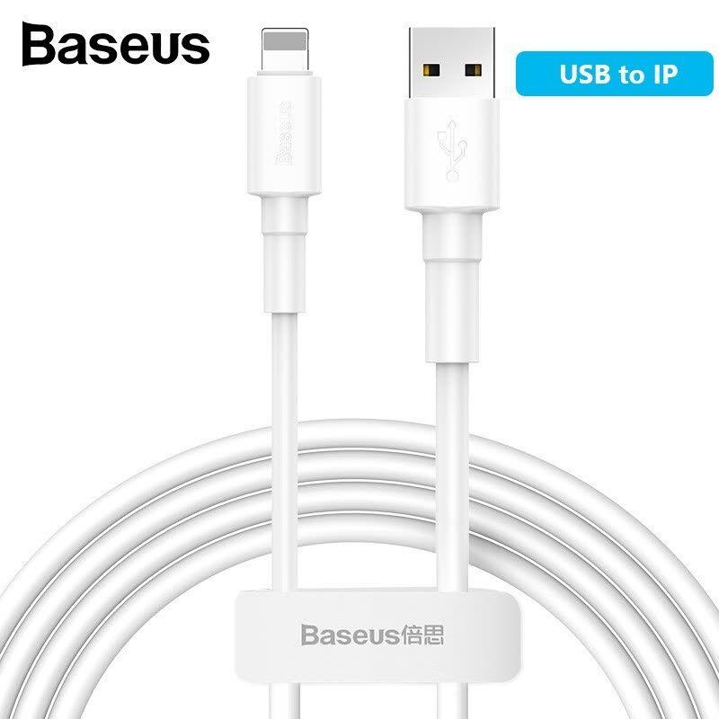 Kabel Baseus 2.4A. Metrowy do IPhone. Za 0.79$