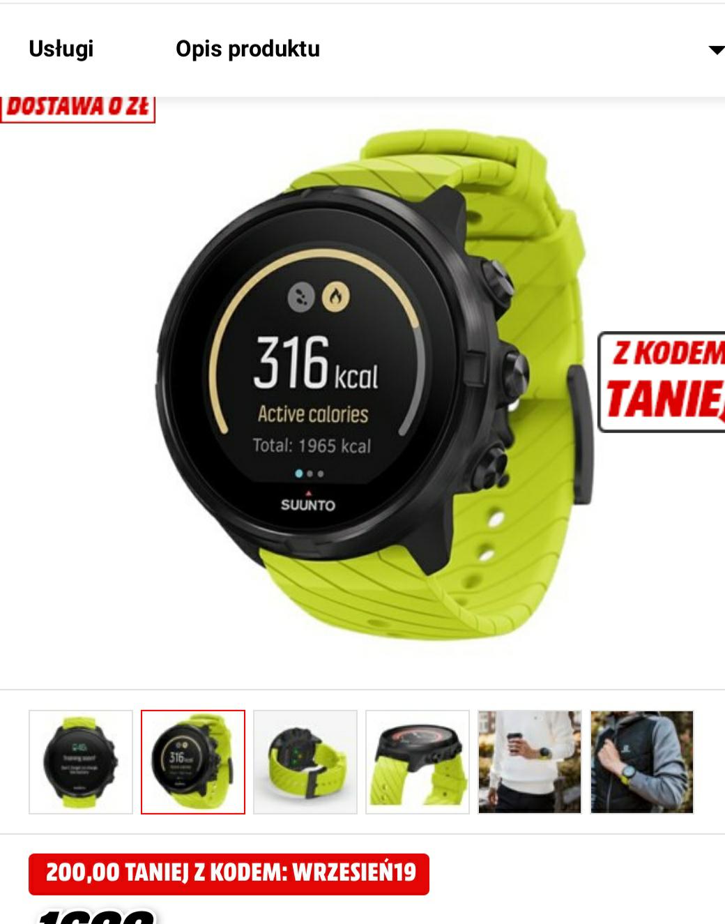 Zegarek sportowy GPS SUUNTO 9 Limonkowy SS050144000
