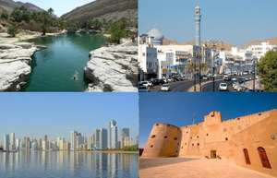 12 dni Budapeszt - ZEA - Oman - od 770 PLN (684PLN z WDC)