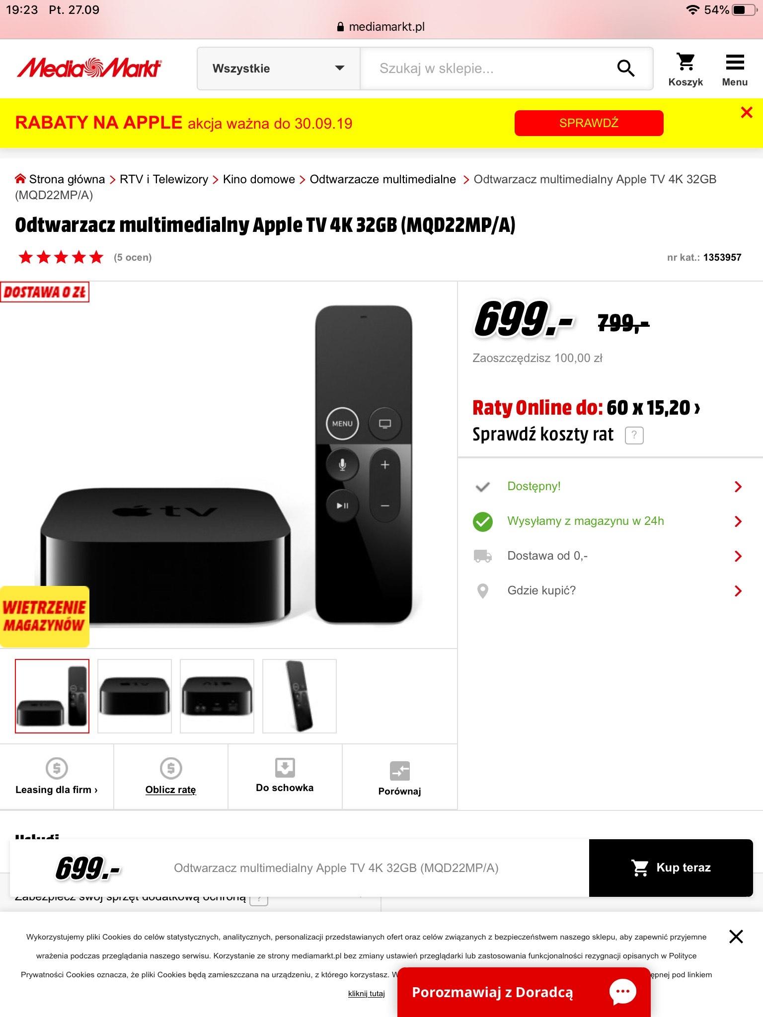 Apple TV 4K 32Gb @mediamarkt