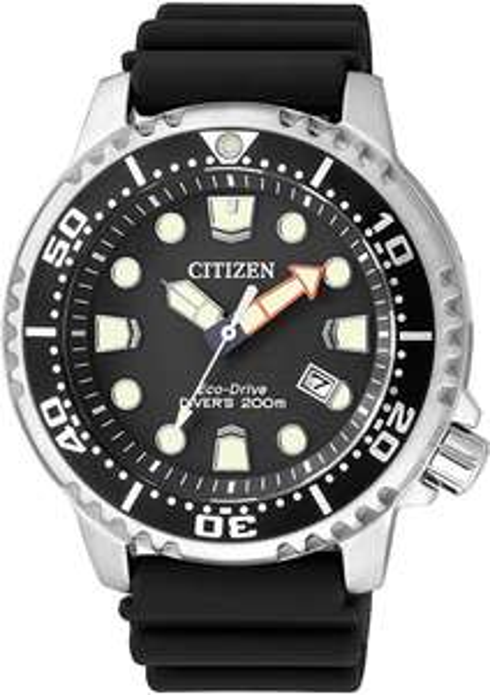 Zegarek Citizen Promaster Marine BN0150-10E japoński certyfikowany Diver's 200m z mechanizmem solarnym Eco-Drive