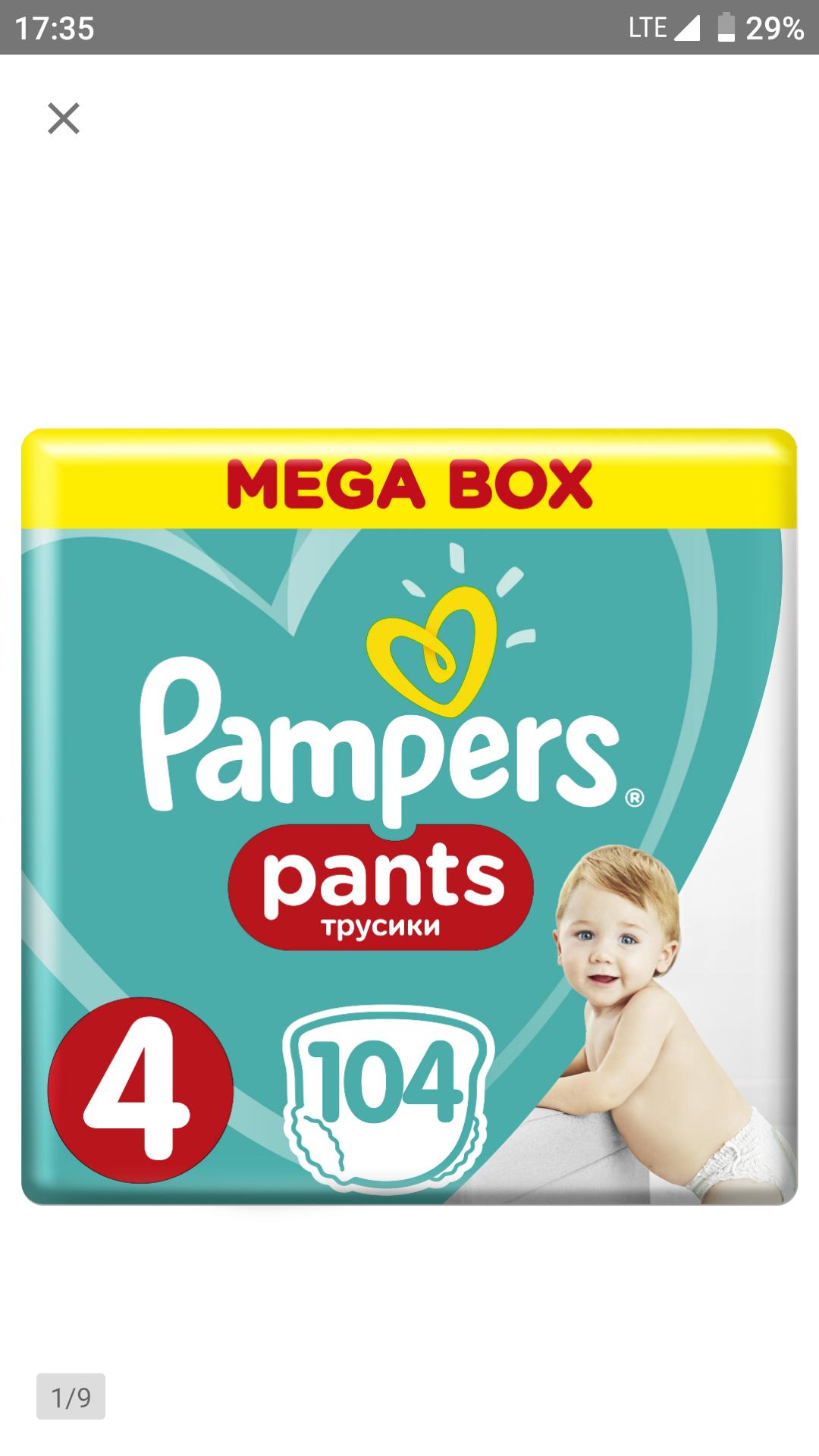 Pampers pants 4 (104sztuki) na Smart week.
