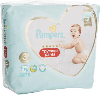 Promocja na różne PAMPERSY:  PREMIUM CARE pieluchomajtki 3, 6-11 kg, 28 szt.