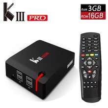 MECOOL KIII PRO SMART TV Box DVB-S2 DVB-T2 DVB-C Android 7.1 3GB 16GB 8 rdzeni