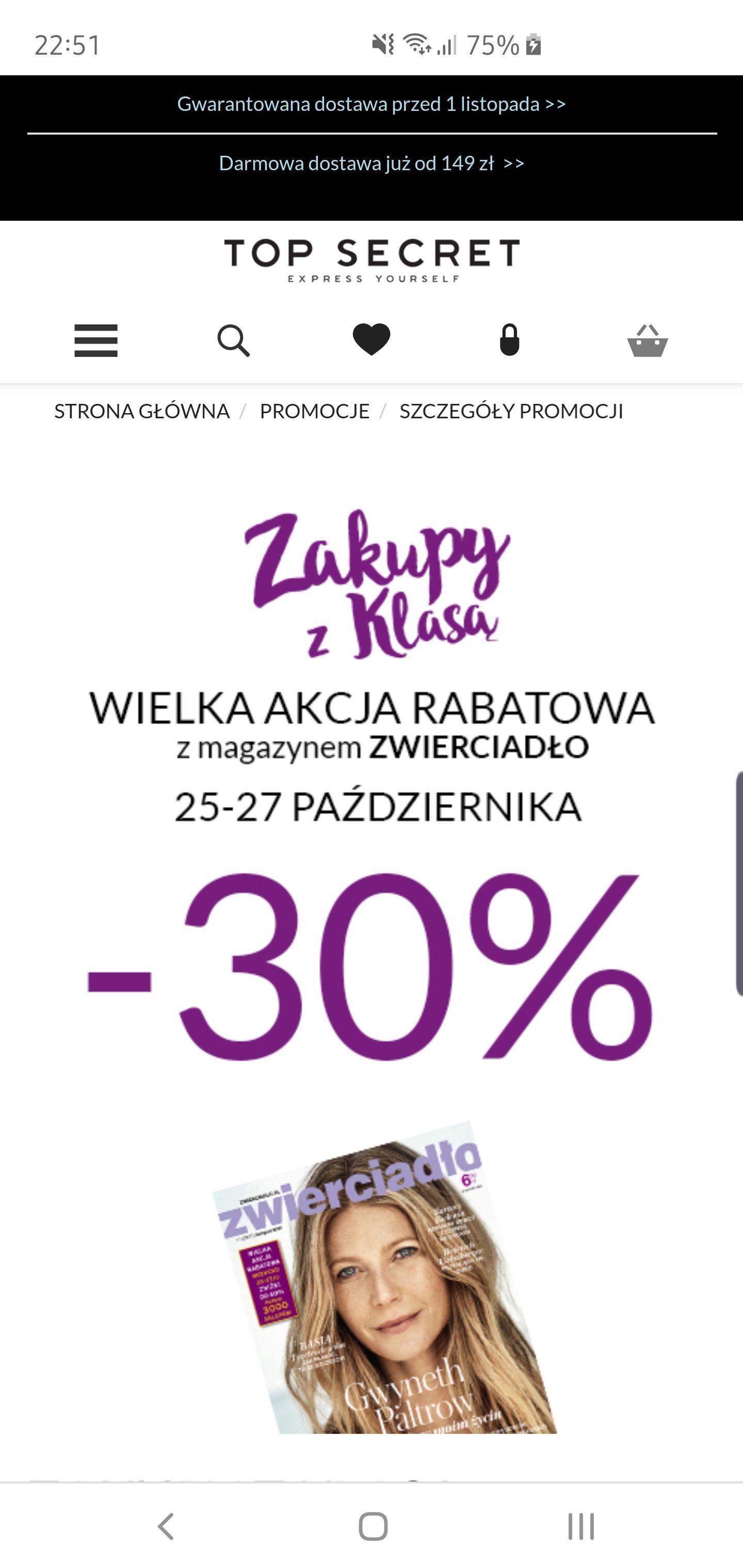 Top Secret minus 30% z magazynem Zwierciadło