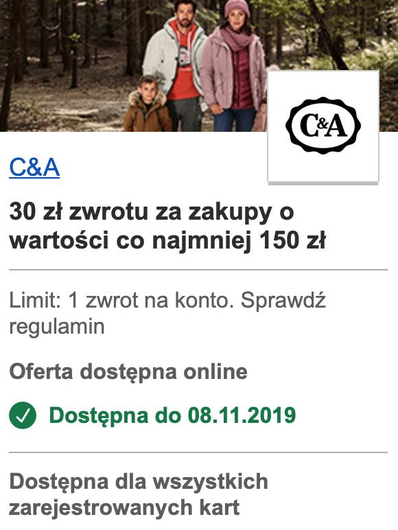 C&A 30 zł zwrotu za zakupy o wartości co najmniej 150 zł