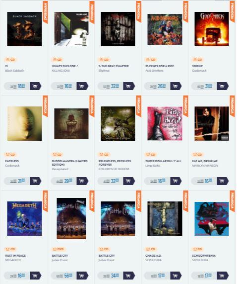 [Wyprzedaż] Albumy do 50% taniej (Rock, Metal) min. Korn, Nirvana, Manowar, Alice Cooper i wiele innych) @ CDP