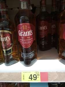 Whisky grant's triple wood 1L Carrefour