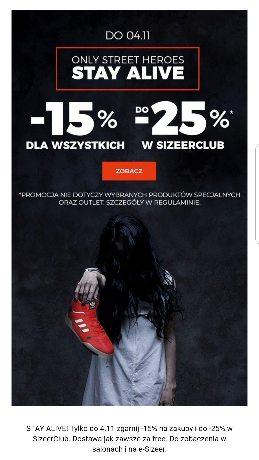 -15% i do -25% w sizeerclub w sklepach stacjonarnych i na sizeer.pl
