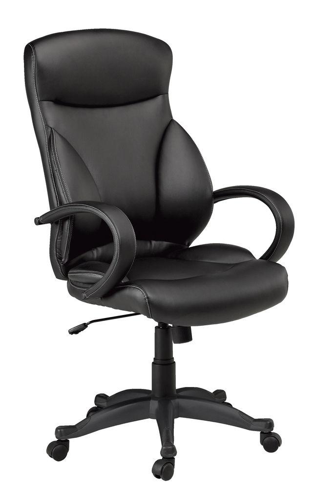 Krzesło biurowe SPORUP za 350 zł (TANIEJ o 349 zł) @ Jysk