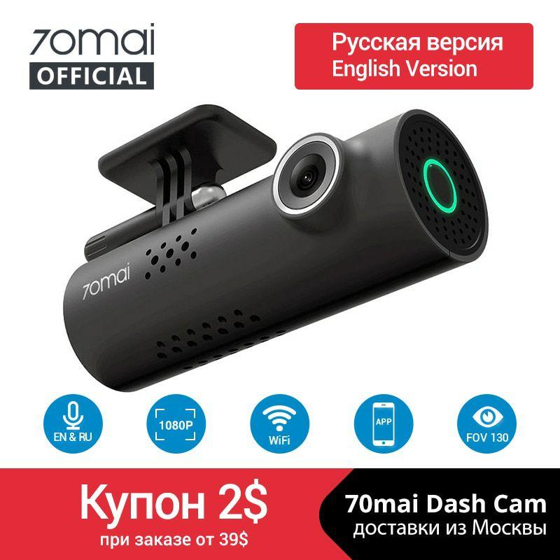 Wideorejestrator Xiaomi 70mai z Polski