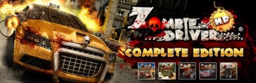 Zombie Driver HD za darmo od 4 grudnia na Steamie