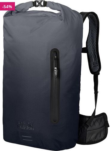 Plecak Jack Wolfskin Halo 26 Pack za 169,90zł z dostawą @ Limango