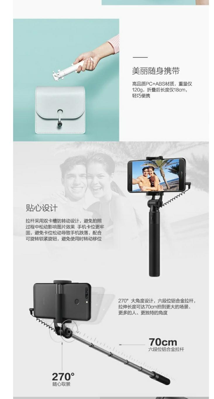 Selfie Stick Huawei Honor AF11L