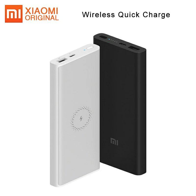 Bezprzewodowy powerbank Xiaomi 10000mAh