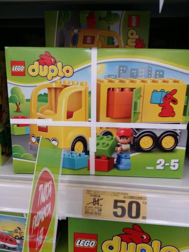 Lego duplo 10601 - promocja  @ bi1