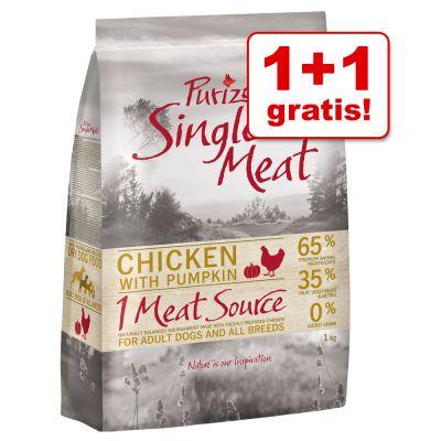 Purizon single meat