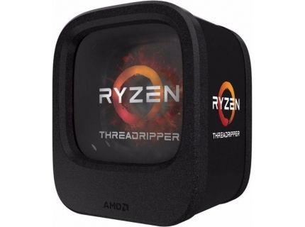 AMD Ryzen Threadripper 1900X w chyba najniższej historycznie cenie