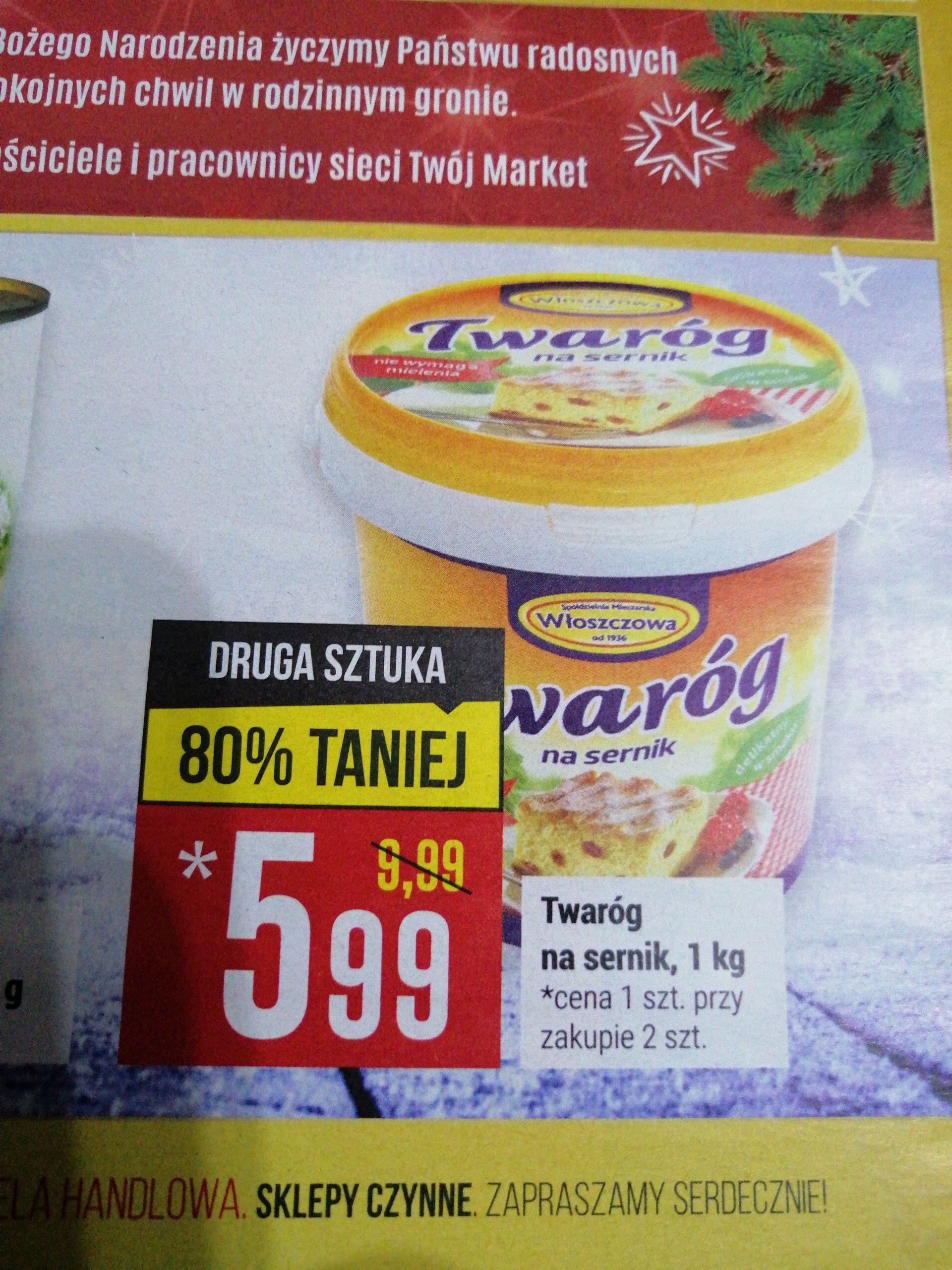 """Twaróg na sernik """"Włoszczowa"""" druga sztuka 80% taniej - Twój Market"""