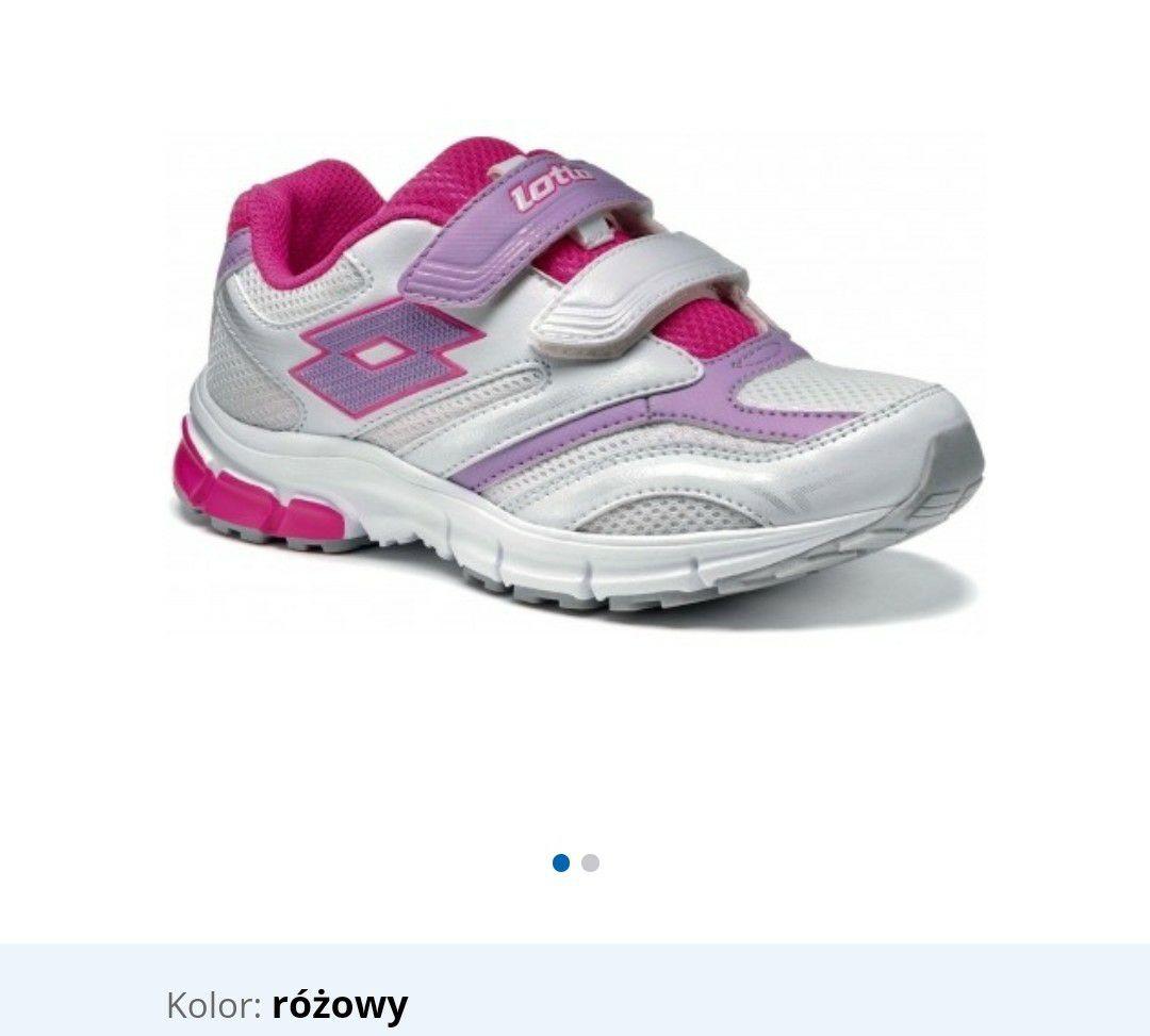 Lotto buty dla dzieci rozmiary 33, 34 i 35 cena z przesyłką
