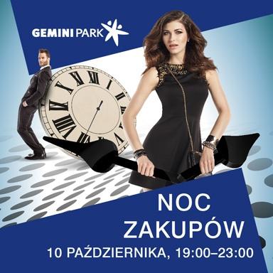Noc zakupów w C.H. Gemini (Bielsko-Biała), rabaty do 70%!