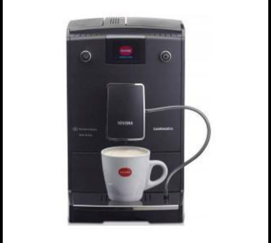 Ekspres ciśnieniowy do kawy NIVONA CAFEROMATICA 756, BT, dostawa 0zł