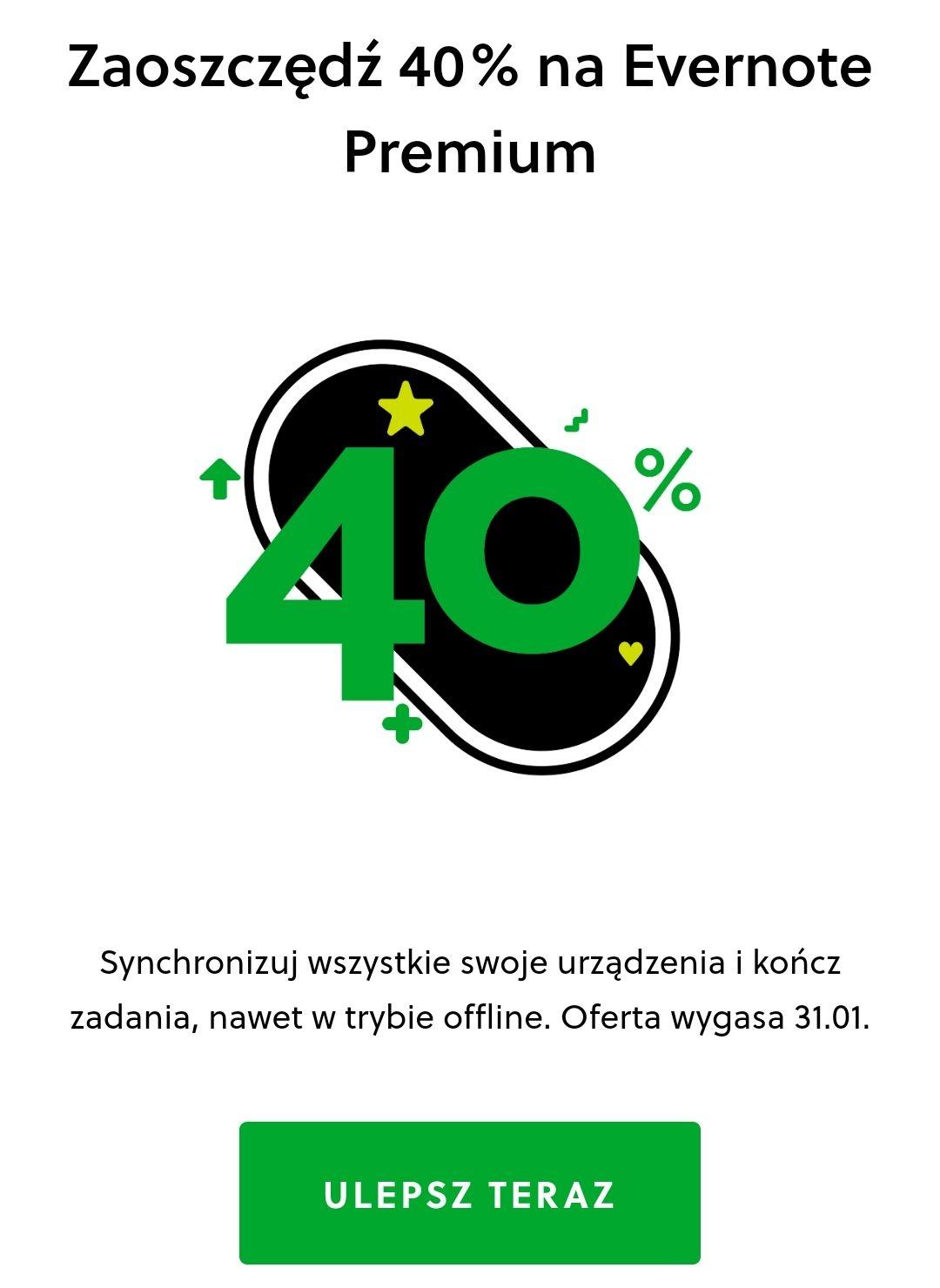 Evernote Premium do końca stycznia -40%