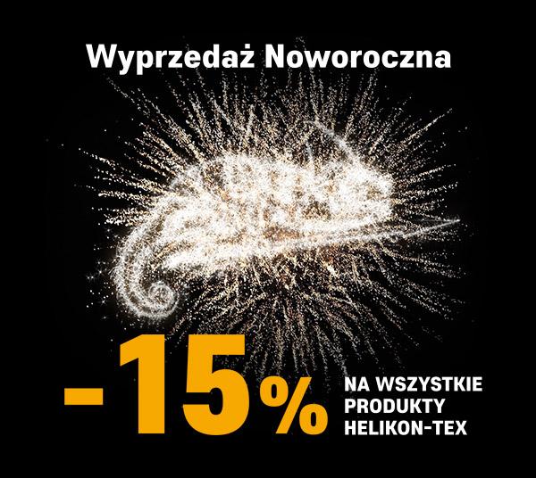 Kurtka Anorak Woodsman® - Coyote - KU-WDN-DC-11 (-15% na wszystkie produkty marki HELIKON)