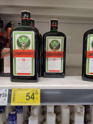 Jagermeister 0.7l Carrefour