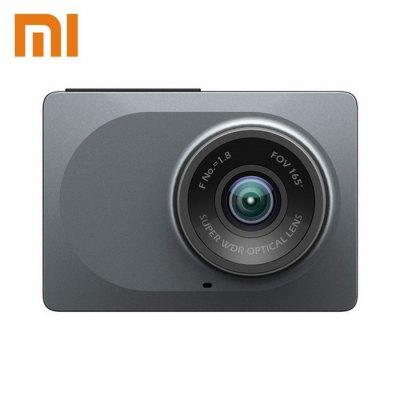 DVR Xiaoyi za 299PLN od oficjalnego dystrybutora