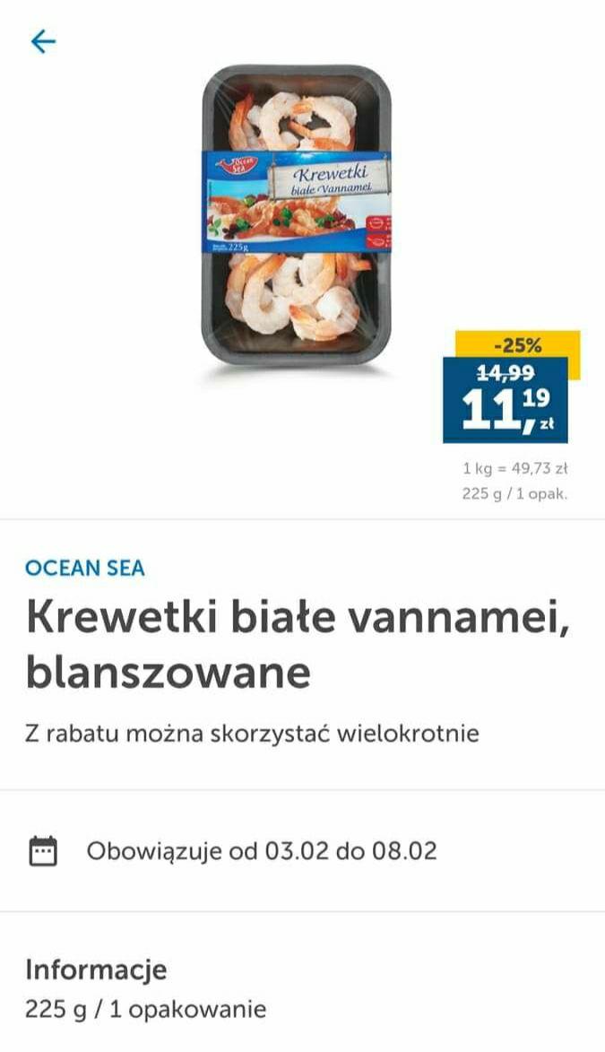 Krewetki białe vannamei, blanszowanie - 225g - Lidl (Lidl Plus)