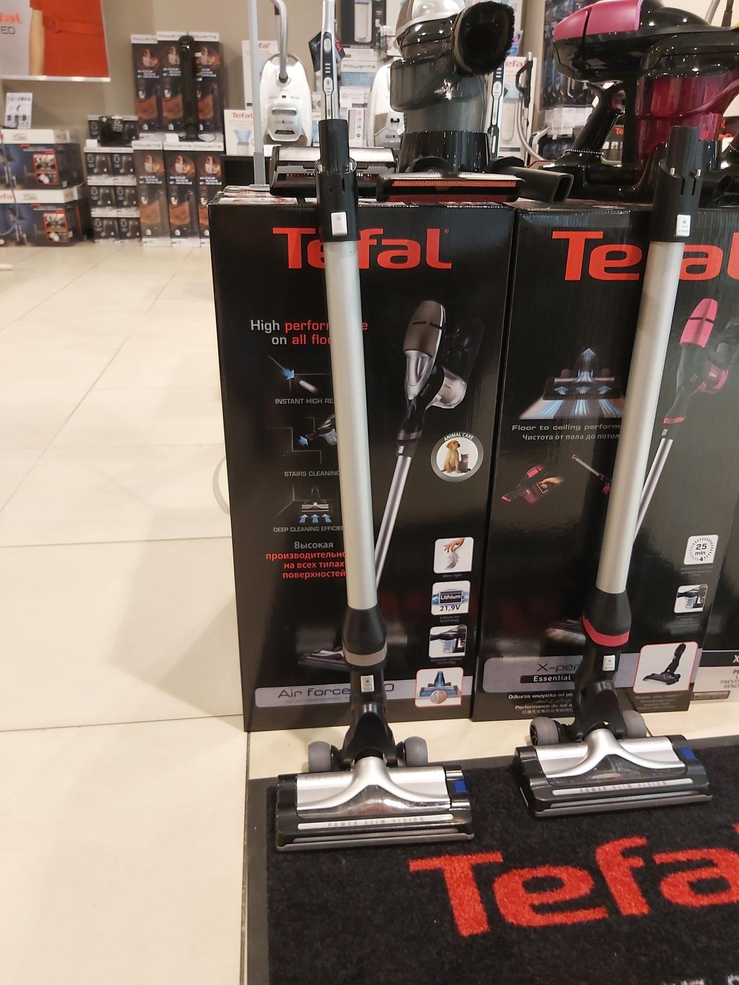 Odkurzacz Tefal Ty9079 / Tefal przy Auchan Rybnik