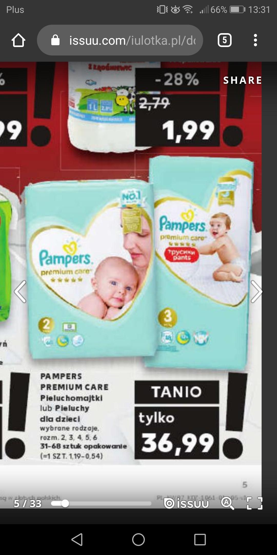 Kaufland Pampers premium care